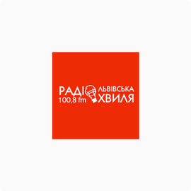Радіо Львівська хвиля