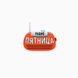 Радіо П'ЯТНИЦЯ