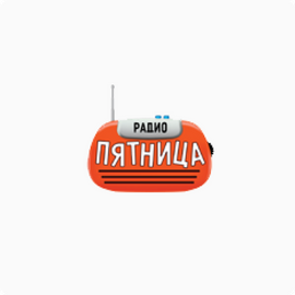 Радио ПЯТНИЦА Disco