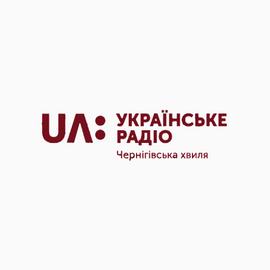 """Украинское Радио """"Черниговская Волна"""""""
