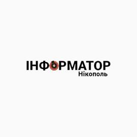 Радио Информатор Никополь 99,5 ФМ