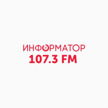 Радіо Інформатор FM 107,3